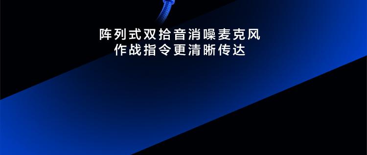 蓝耳机_11.jpg
