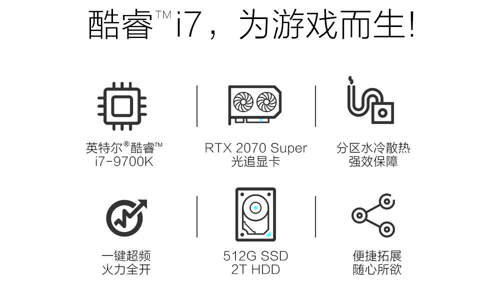 黑武士Ⅱ-Z727-Super_02.jpg