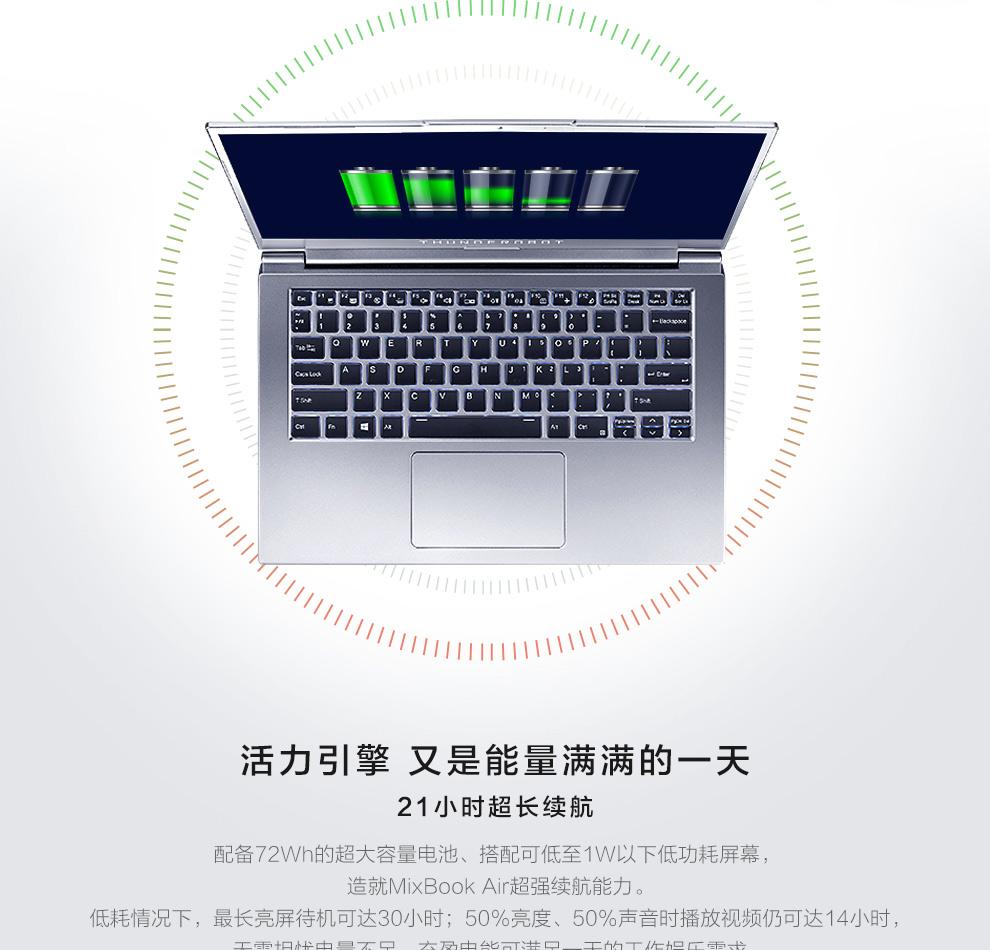 I7990_06.jpg