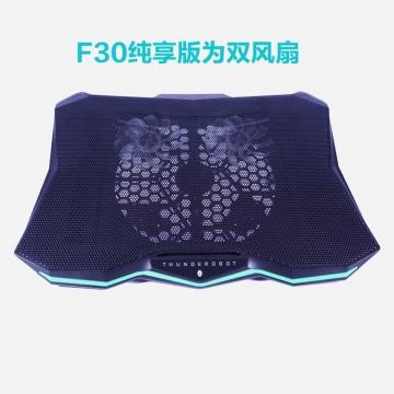 雷神游戏本F30纯享版风洞散热器电脑支架