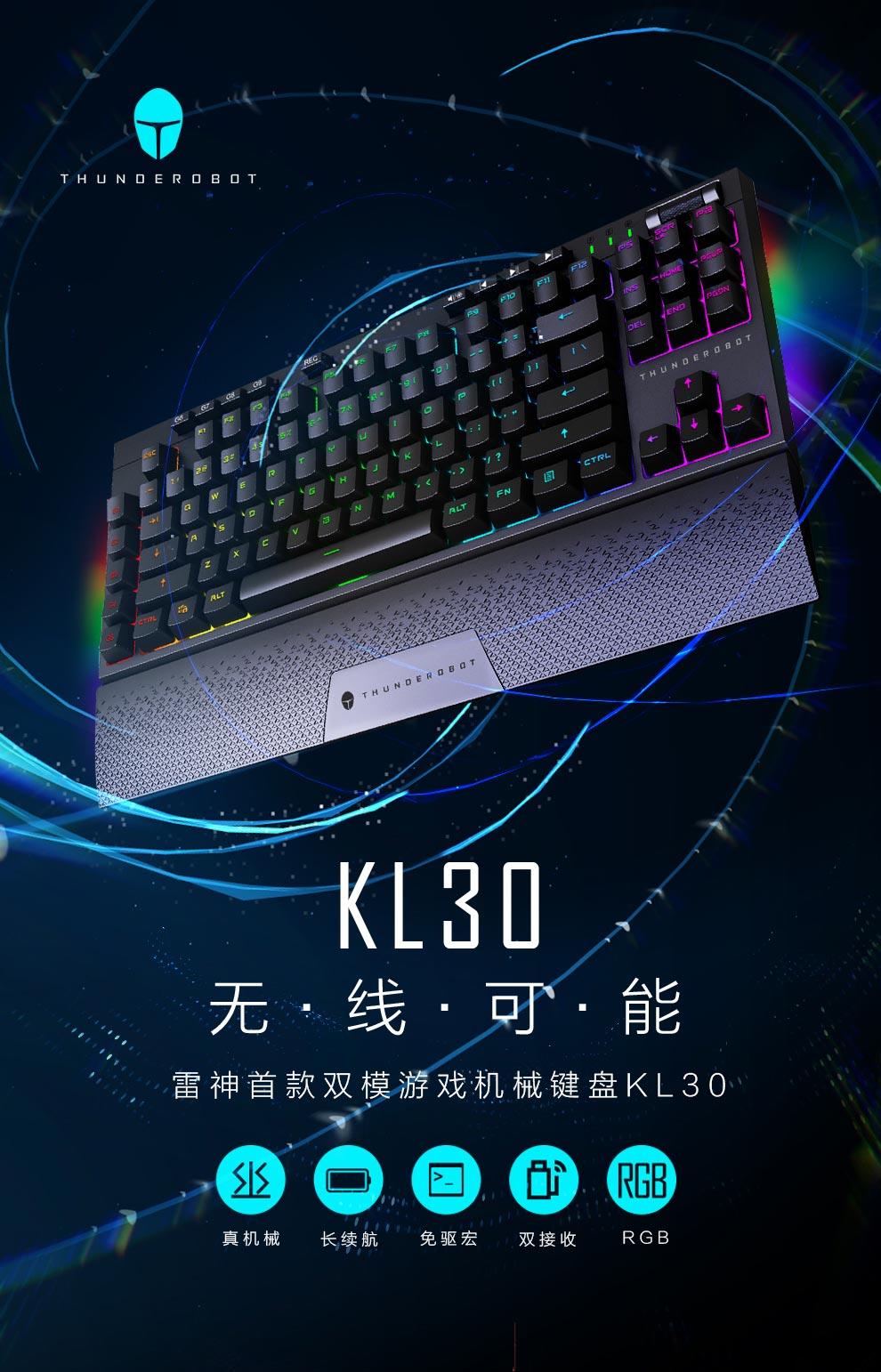 KL30_01.jpg